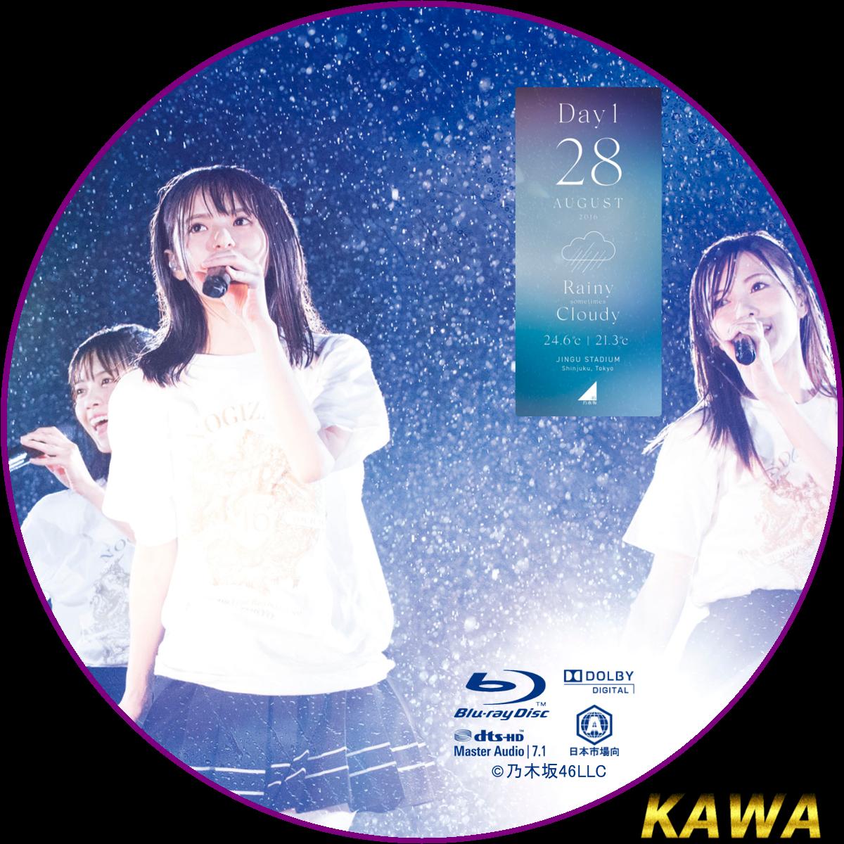 「4th year birthday live dvd&Blu-ray」の画像検索結果