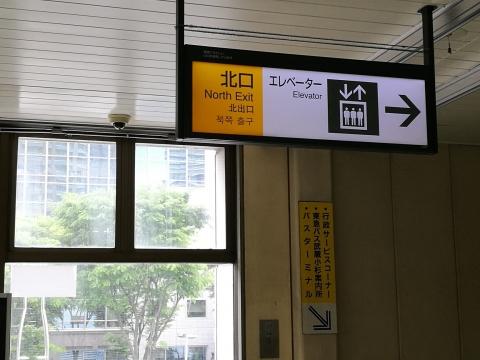 n9_musashikosugi001.jpg