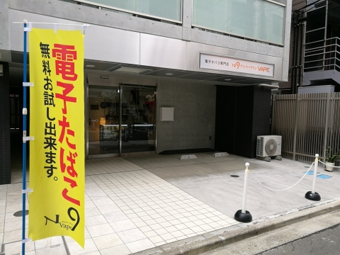 n9_musashikosugi002.jpg