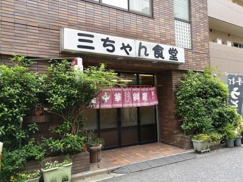 n9_musashikosugi007.jpg