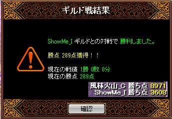 170509GV1
