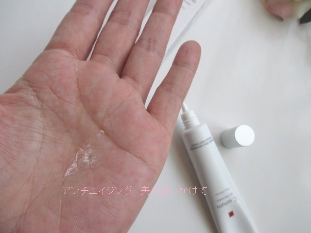 ビーグレンCセラム トラブル肌に最適