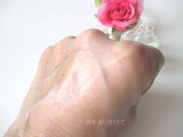 美容液オイル「coyori」コヨリ サラッとしたオイル