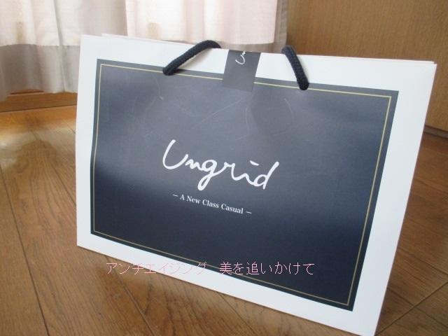Ungrid <アングリッド>