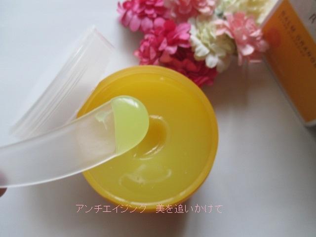 ラフラ「バームオレンジ」 (3)
