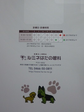 P1010550.jpg