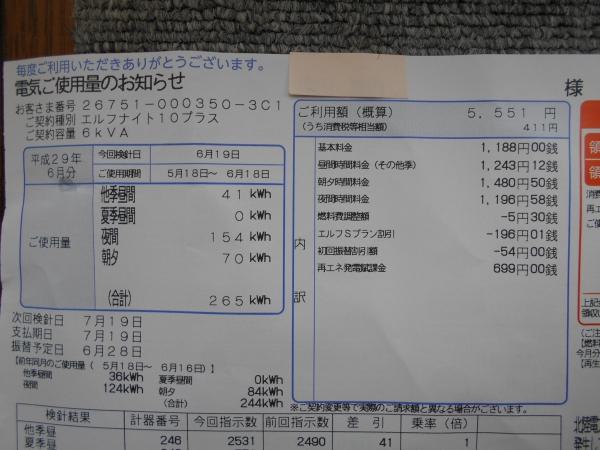 DSCN1016.jpg