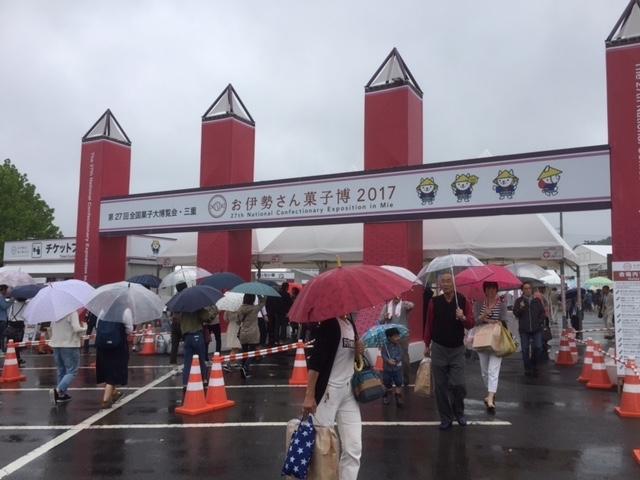 okasihaku-2017.jpg