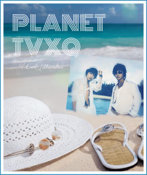 PlanetTVXQ20170701.png