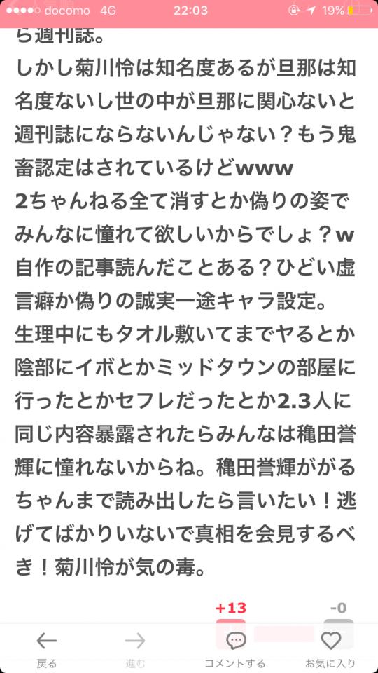 穐田誉輝02_convert_20170518200359