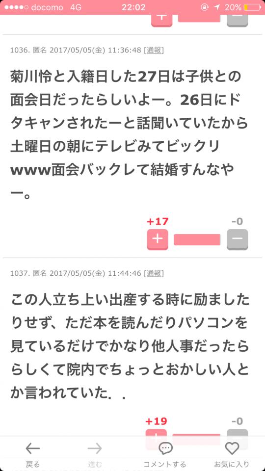 穐田誉輝04_convert_20170518200959
