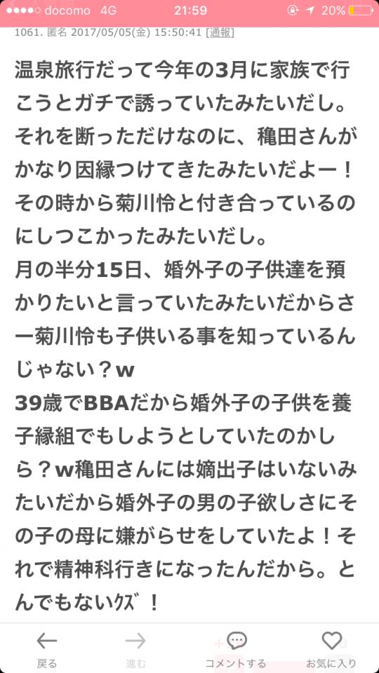 穐田誉輝05_convert_20170518201217