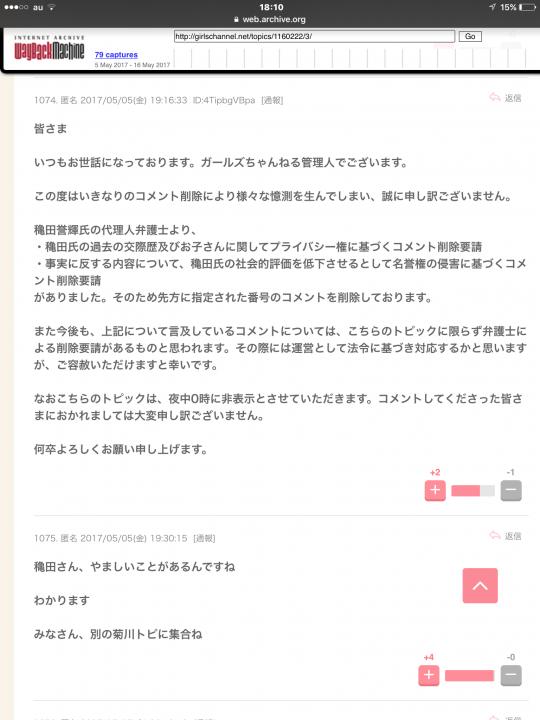 トピ削除_convert_20170519205047