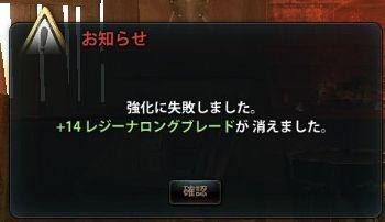 2017_05_02_0001.jpg