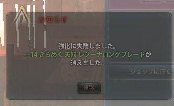 2017_06_19_0000.jpg