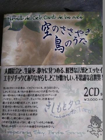 DSC_022629 (5)