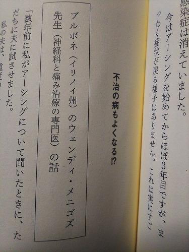 DSC_003945 (3)