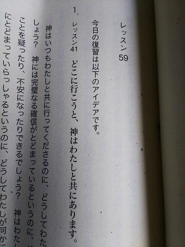 DSC_024730.jpg
