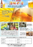 blog2289.jpg