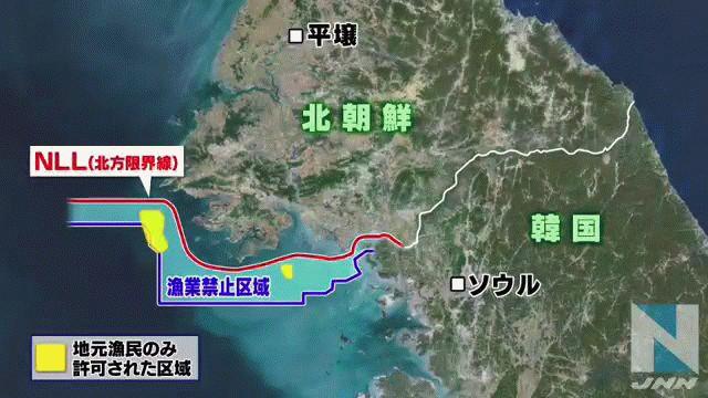 ①5月は中国と韓国と北朝鮮の血みどろのカニカニ合戦が始まる!
