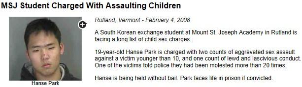 ④韓国人強姦魔パク・ハンセ韓国人留学生がホームステイ先で児童を次々とレイプ!