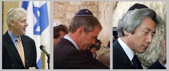 ③ユダヤのガキの使いトランプがユダヤイスラエル訪問!イギリスのアメリカ人のコンサートで爆弾報復テロ22人死亡59人が重軽傷!