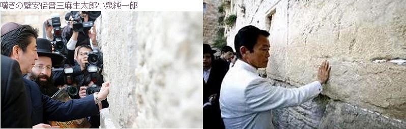 ②ユダヤのガキの使いトランプがユダヤイスラエル訪問!イギリスのアメリカ人のコンサートで爆弾報復テロ22人死亡59人が重軽傷!②