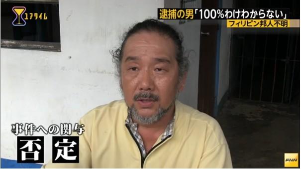 ⑦フィリピン保険金殺人鬼長浜博之がキューピー顔強姦魔山口敬之に似ている件!