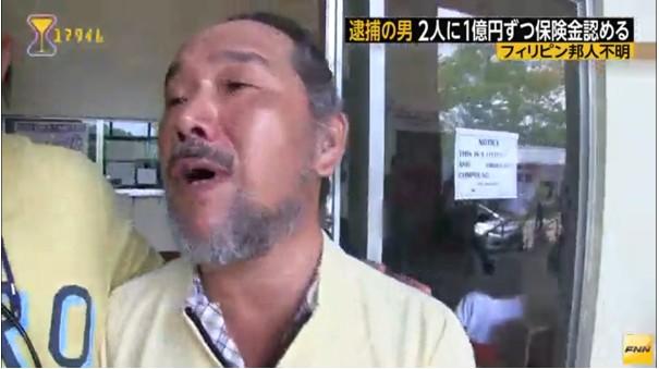 ⑧フィリピン保険金殺人鬼長浜博之がキューピー顔強姦魔山口敬之に似ている件!