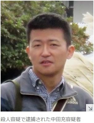 ①【福岡妻子3人殺害】現職警察官の中田充(みつる)を逮捕!