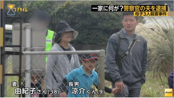 ②【福岡妻子3人殺害】現職警察官の中田充(みつる)を逮捕!