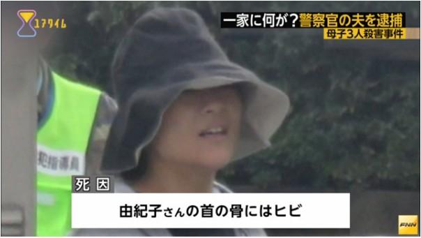 ③【福岡妻子3人殺害】現職警察官の中田充(みつる)を逮捕!