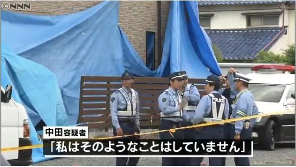 ⑩【福岡妻子3人殺害】現職警察官の中田充(みつる)を逮捕!