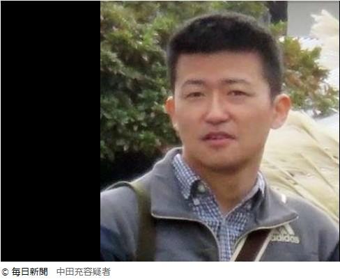 ⑫【福岡妻子3人殺害】現職警察官の中田充(みつる)を逮捕!