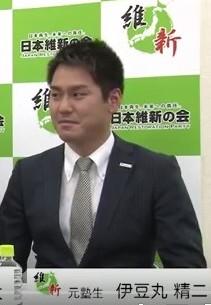 ①ウンコ橋下維新【伊豆丸精二】が痴漢で現行犯逮捕されていた!