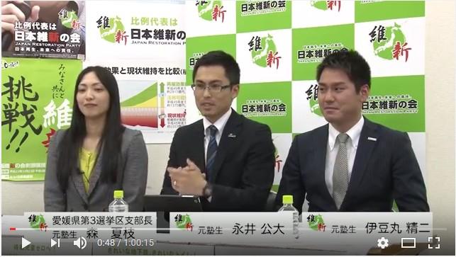 ②ウンコ橋下維新【伊豆丸精二】が痴漢で現行犯逮捕されていた!