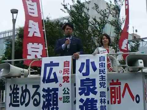 ⑤【都議選2017】絶大な人気の進次郎が応援した候補7人中6人落選!
