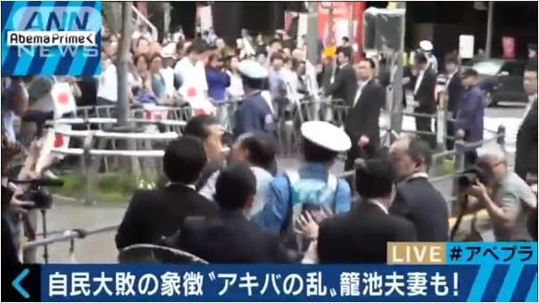 ⑥【都議選2017】絶大な人気の進次郎が応援した候補7人中6人落選!