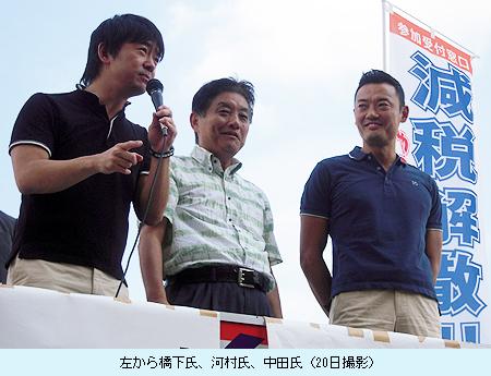 ②ウンコババア小池の秘書中田ウンコ宏も加計学園とズブズブだった!