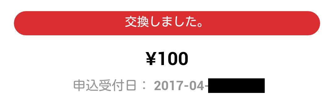 201704290108.jpg