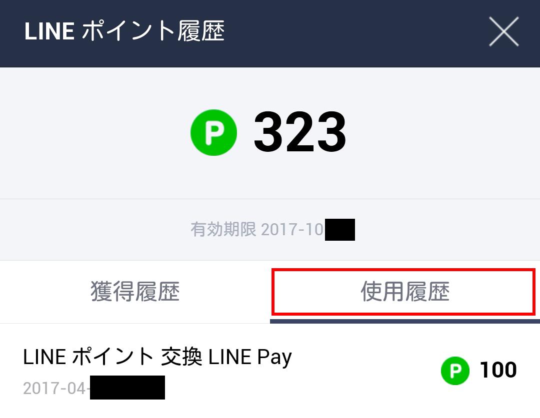 201704290109.jpg