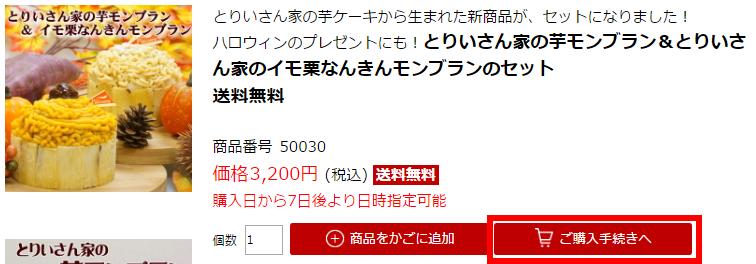 201705030104.jpg