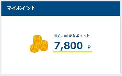 201705180102.jpg