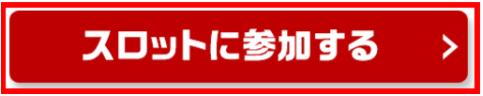201705200104.jpg