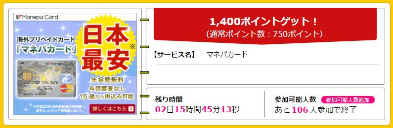 201705200201.jpg