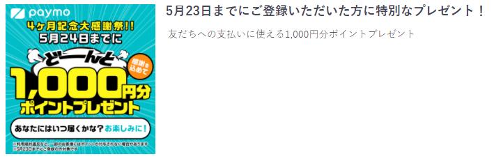 201705210101.jpg