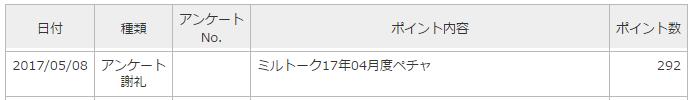 201705230201.jpg