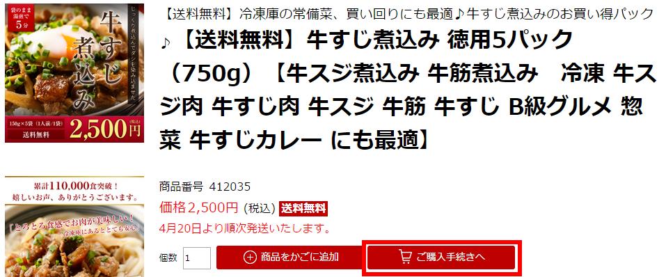 201705240104.jpg