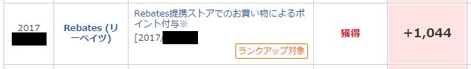 201706080203.jpg