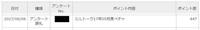 201706220101.jpg